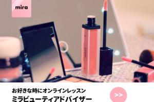 1010d5cace8e シャネル春新作】 透け感&高発色♡艶めく唇に仕上げる   mira