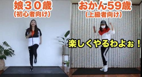 竹脇 まりな ダンス 竹脇まりなの痩せるダンスの効果が話題に!オススメ動画を紹介!