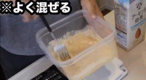 まりな レシピ 竹脇